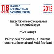 IV TASHKENT INTERNATIONAL BANKING FORUM